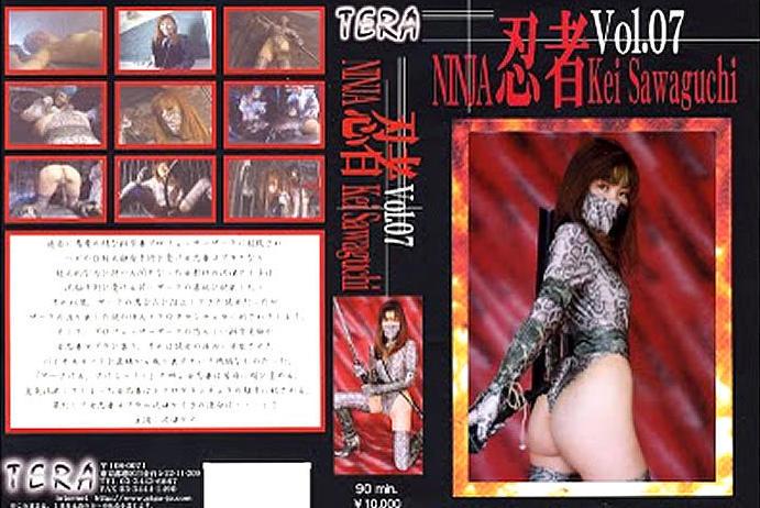 GNI-07 Ninja Vol. 07 - Kei Sawaguchi