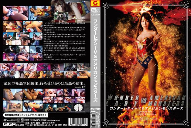 GPTM-19 Wonder Lady VS. American Monsters Yui Hatano