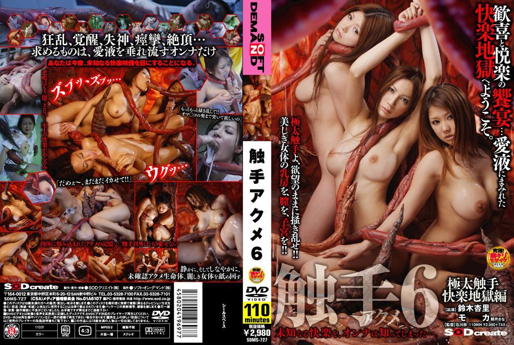Best woman orgasm porn-6009