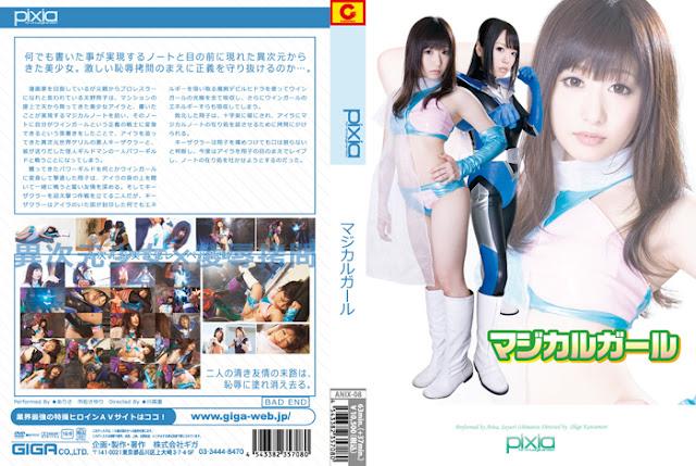 ANIX-08-Sayuri-----Magical-Girl