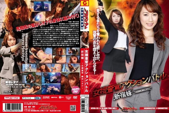 ATHB-25 Tokyo Women Action Battle investigator Kanzaki Leona