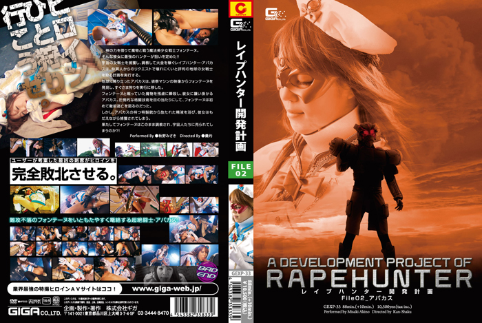 GEXP-33-Rape-Hunter-Development-Plan