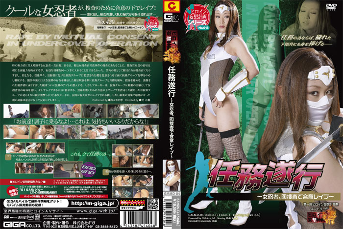 GMMD-04 Mission Accomplished - Undercover Female Ninja Consensual Rape