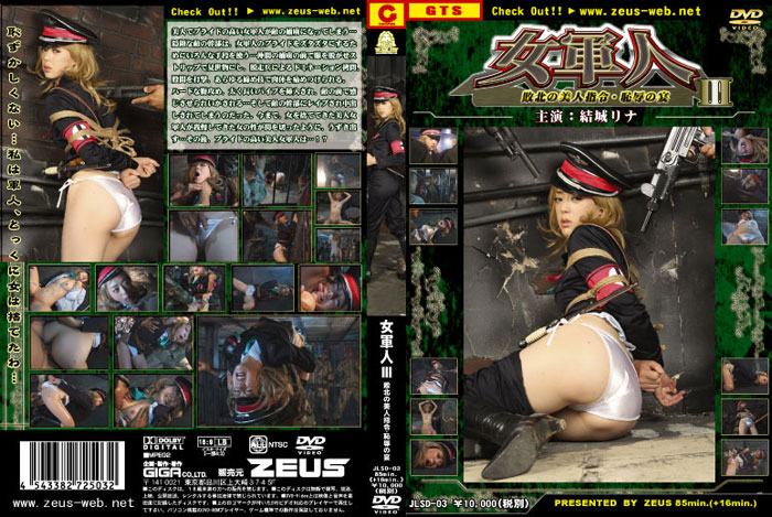 JLSD-03-Female-General-Vol.03