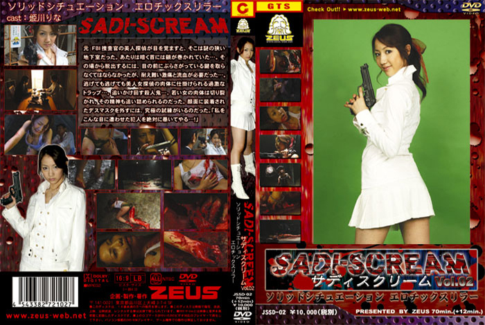 JSSD-02 SADI-SCREAM