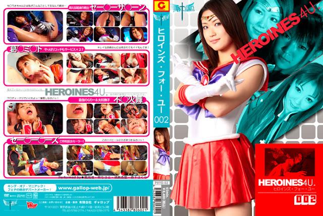 PHYD-02 Heroines For You. Chisato Morishita Anri Hiiragi Sakura Nagisa