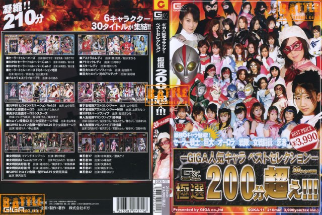 SGKA-11-Hand-Picked-Scenes-Over-200-Minutes-Jav-Film-Sex