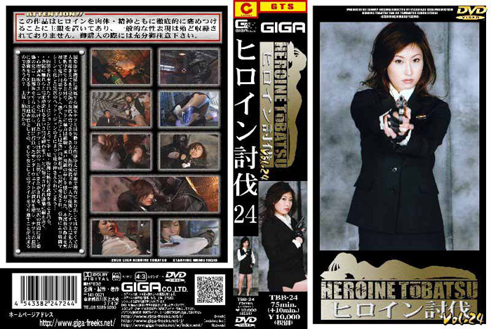 TBB-24 Heroine Suppression Vol.24