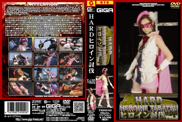 TBBH-02 Hard Heroine Suppression 02