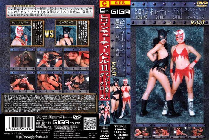 TCB-11 Heroine Cutie Battle 11