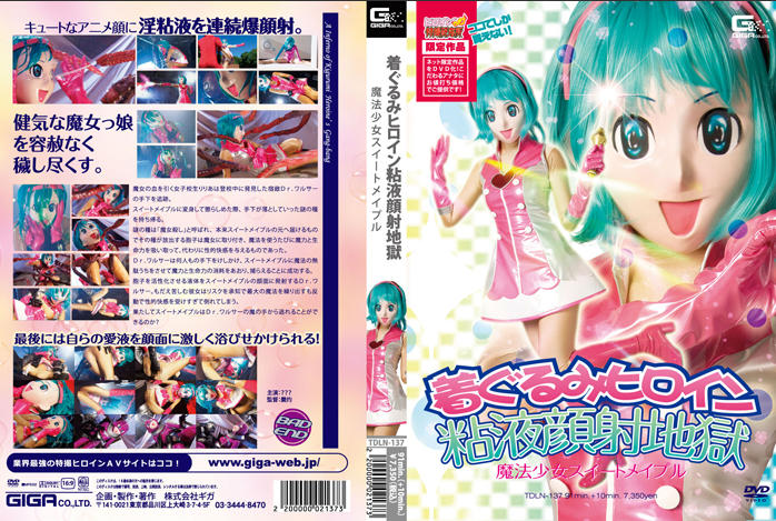 TDLN-137-Full-body-Suited-Heroine-Sticky-Facial-Cum-Hell-Witch-Girl-Sweet-Maple