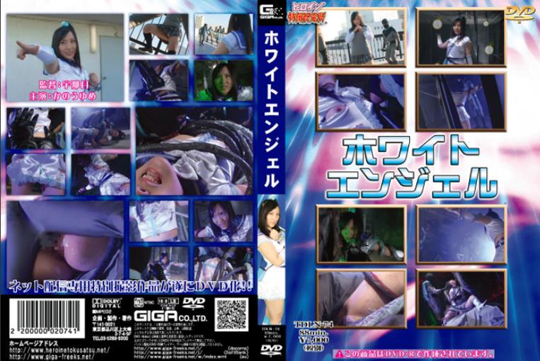 TDLN-74 Angel White - Yume Nomura