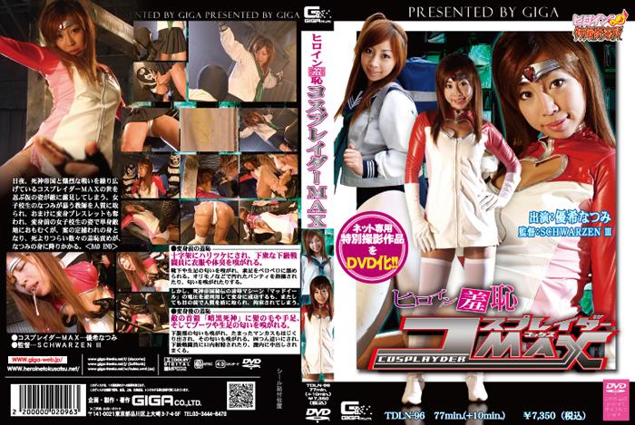 TDLN-96 Yuki Natsumi cosplay shyness Heroine