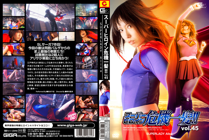THP-45 Superheroine In Grave Danger