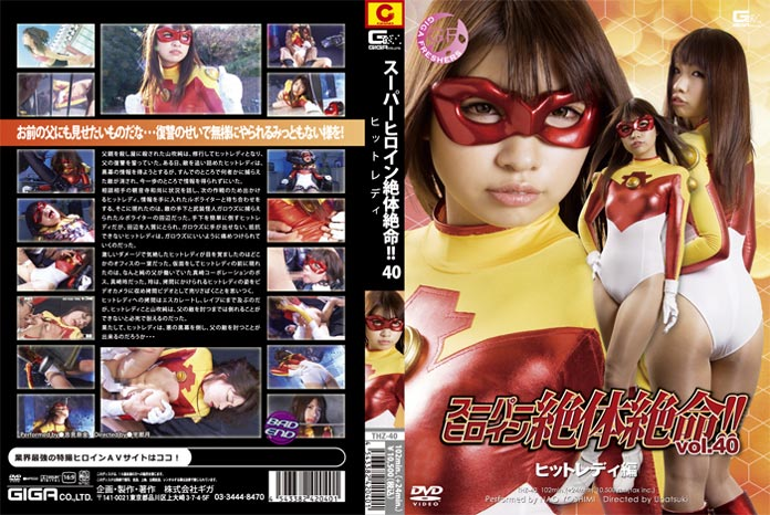 THZ-40 - Superheroine In Grave Danger