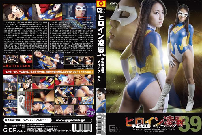 TRE-39-Azumi-Melia-universe-investigator-heroine