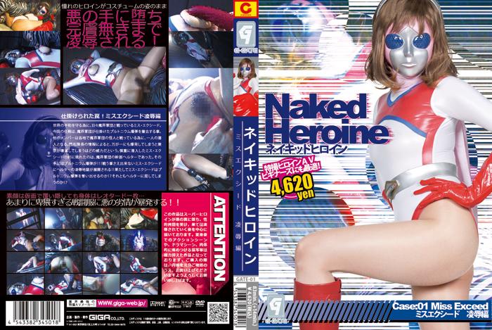 GATE-01 Saki Asaoka – planted rape naked heroine