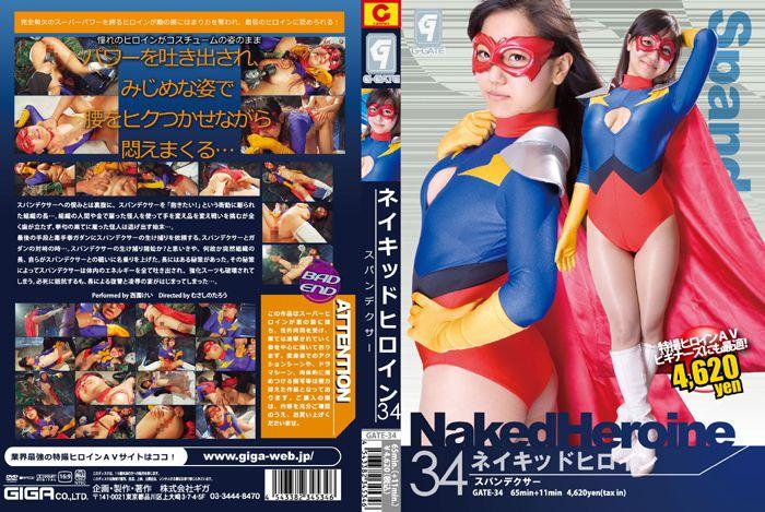 GATE-34 K Nishizono – naked heroine