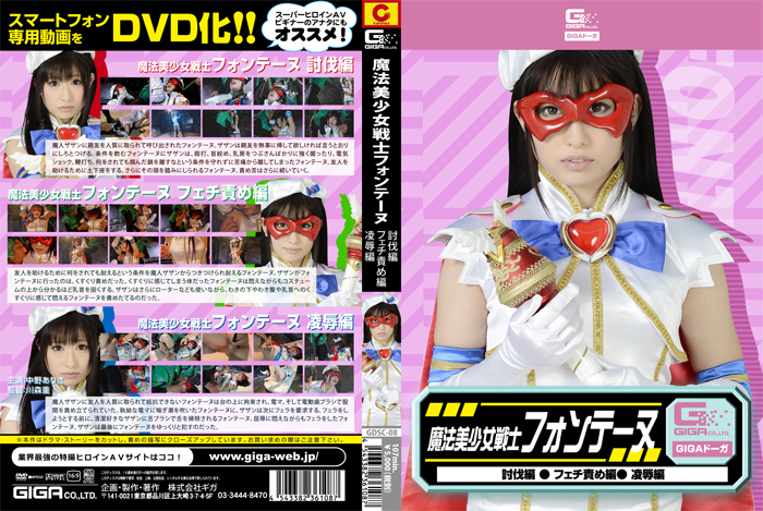 GDSC-08-Beauty-in-the-bud-mask-Fontane