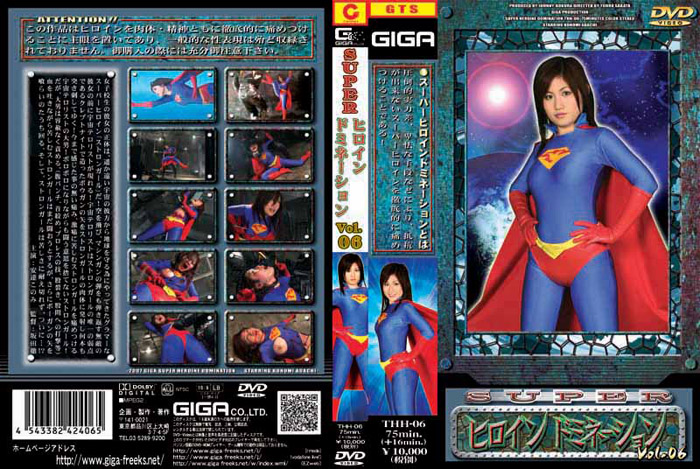 THH-06 SUPER Heroine Domination