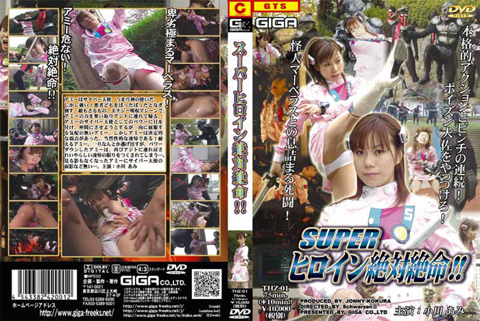 THZ-01 Super Heroine in Big Crisis