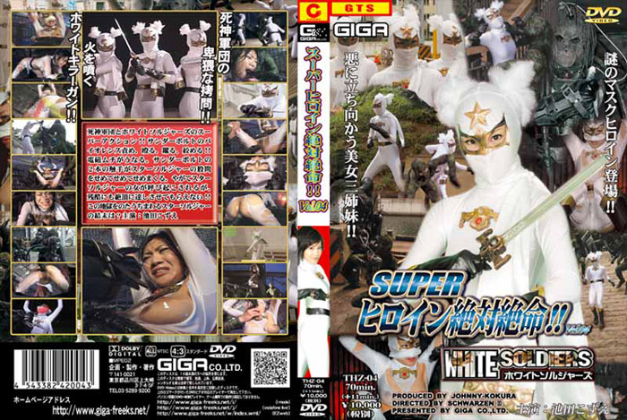 THZ-04 Super-heroine desperation Vol.04