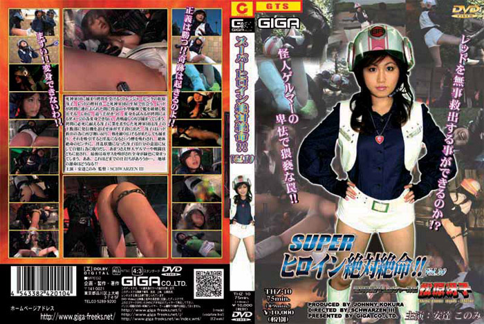 THZ-10 Super-heroine desperation