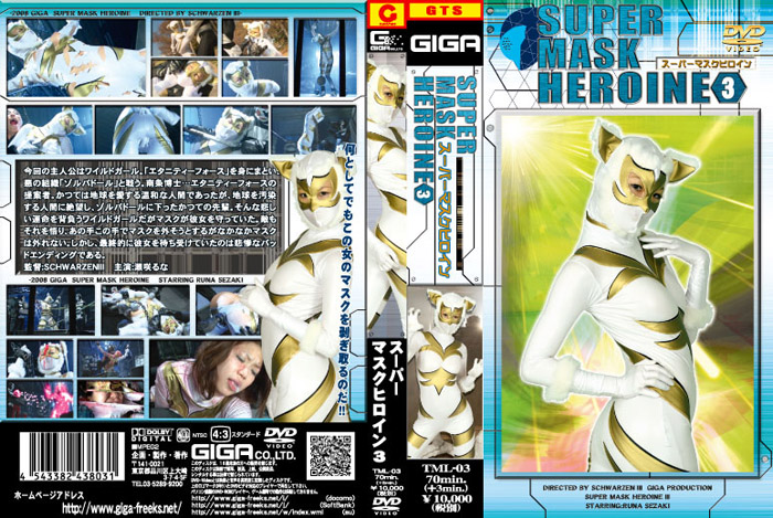 TML-03 Super Mask Heroine 03