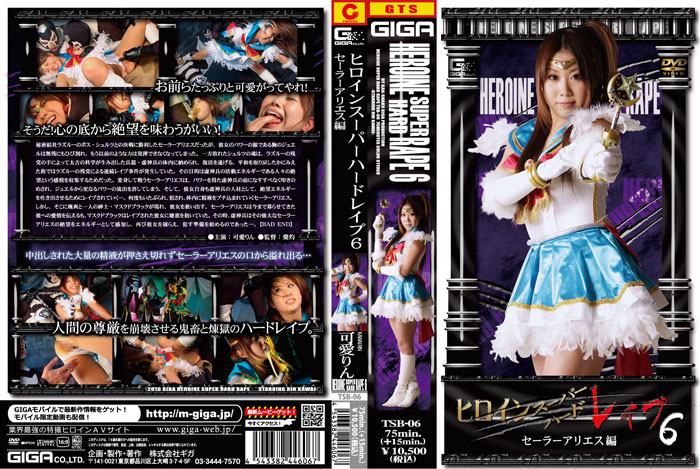 TSB-06 Kawai Phosphorus – Part 6 Heroine Super Hard Rape Sailor Aries
