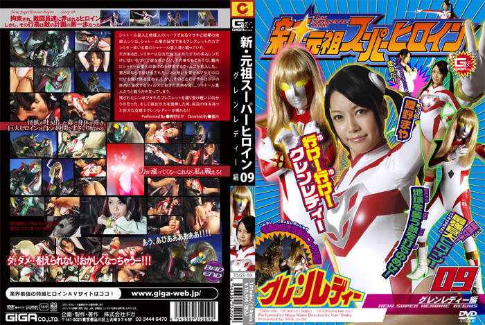 TSGS-09-New-Superheroine-Begins-9-Glenn-Lady