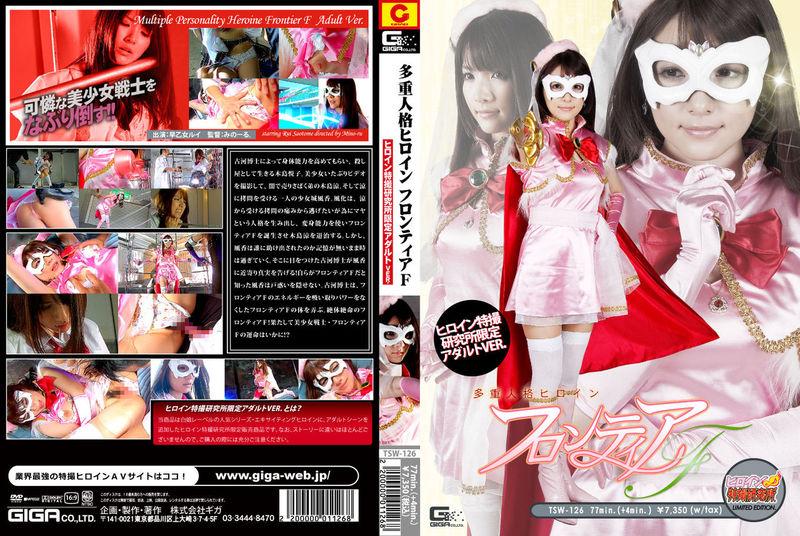 TSW-126 heroine heroine tokusatsu Laboratories Limited VER multiple personality Rui Saotome