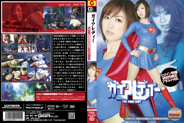 TSWN-004-Exciting-Heroine-Gaia-lady-Adult-Ver