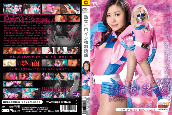 TSWN-035 Middle-Aged Heroine - Forced Temptation
