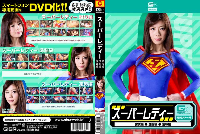 GDSC-11-Super-Lady