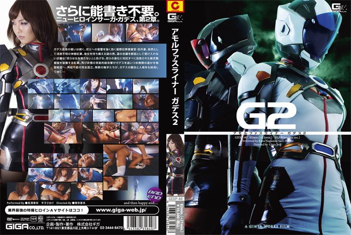 GXXD-48