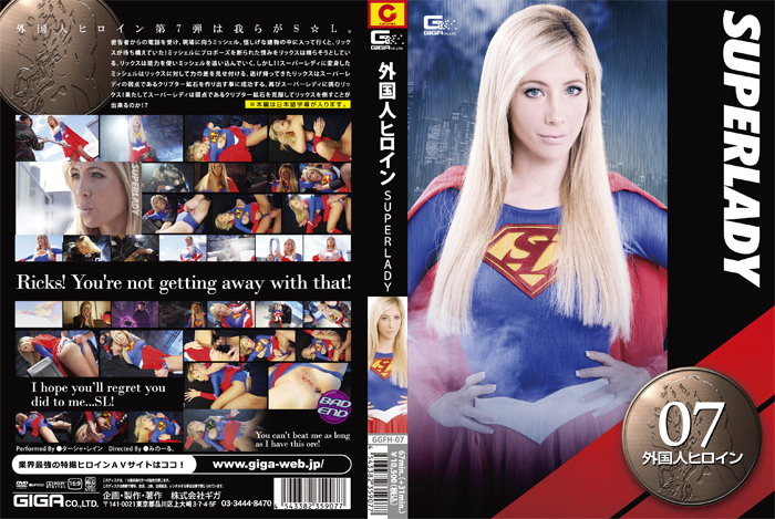 GGFH-07 Foreign Heroine Super Lady
