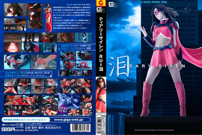 GOMK-37 Teary Siren Rui Natsuki Yokoyama