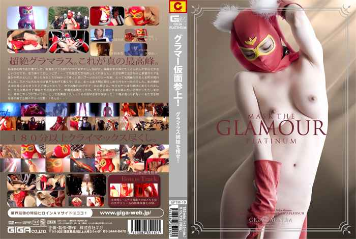 GPTM-10 Mask the glamour 2