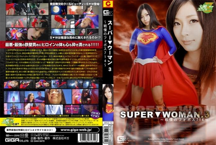 JMSZ-12-Super-Woman-3