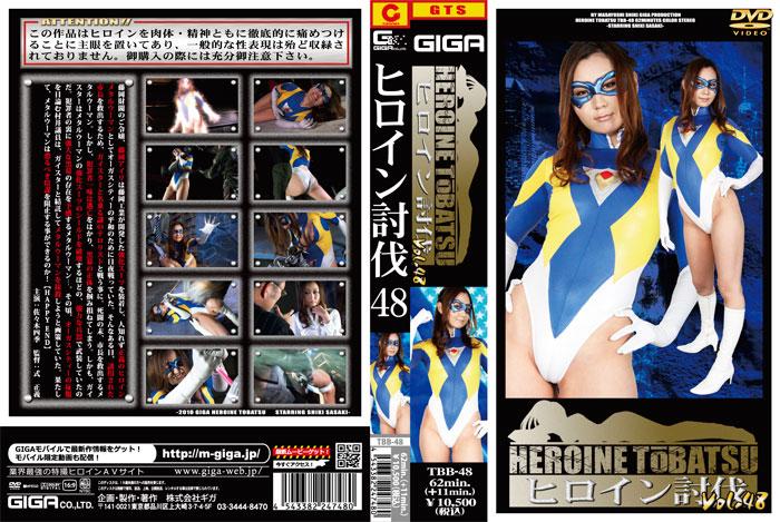 TBB-48 Subdue heroine – four seasons Sasaki