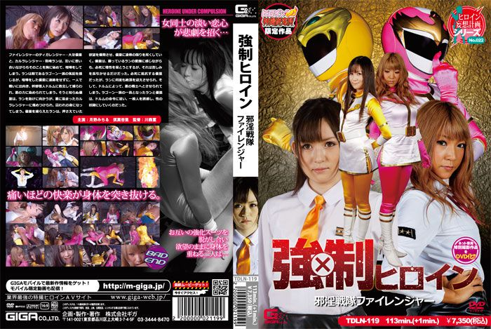 TDLN-119-Tokusatsu-heroine-Institute-WEB-Sales