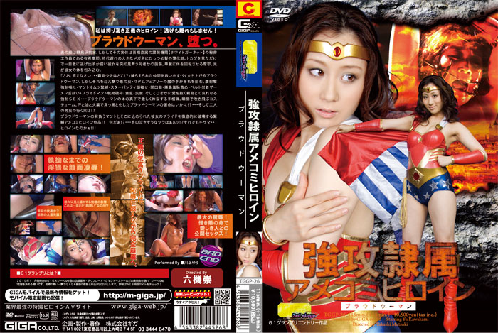 TGGP-26 Hard line Enslavement American Comic Heroine Proud Woman