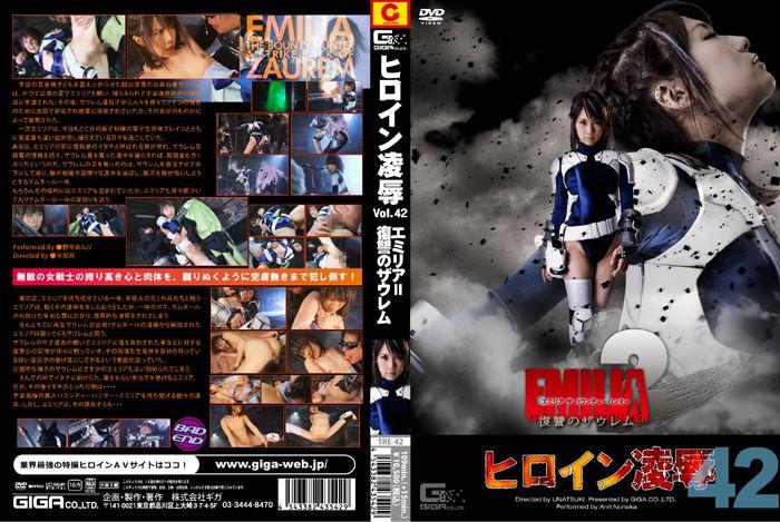 TRE-42 Anri Nonaka – Zauremu revenge rape heroine