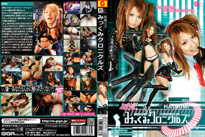 TZZ-36-Mission-Chronicles-----Momo-Wakabayashi