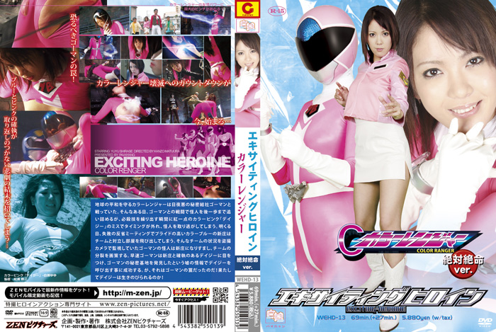 WEHD-13 Exciting Heroine Color Ranger - Facing Big Crisis