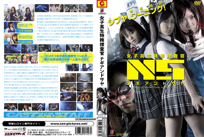 ZDAD-27-High-School-Student-Special-Agent-----Nagi-and-Saya