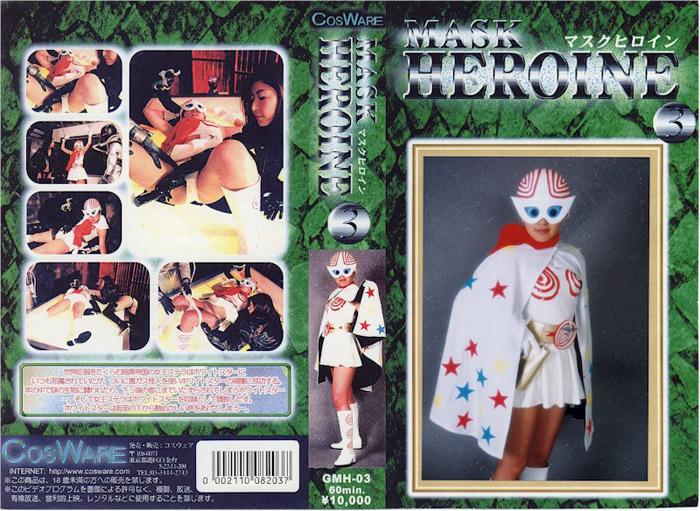 GMH-03 Mask heroine 3