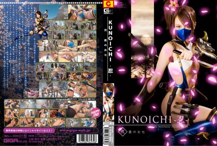 GOMK-39 KUNOICHI - Misty Oshichi Hitomi Fujiwara