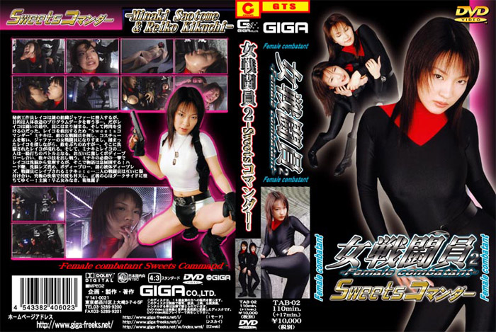 TAB-02 Female Combatant 02 Sweet Commander