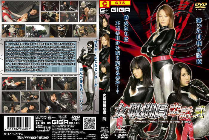 TAB-04 Female Combatant Sad Story 02